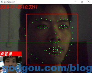 免费的人脸识别考勤软件