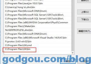 Windows安装pycocotools
