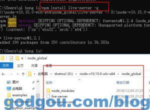 windows安装Node.js