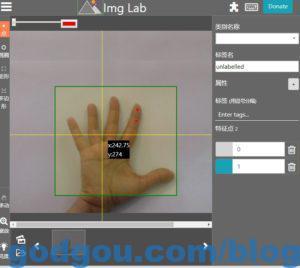 基于网页的图像标注工具imglab安装与使用
